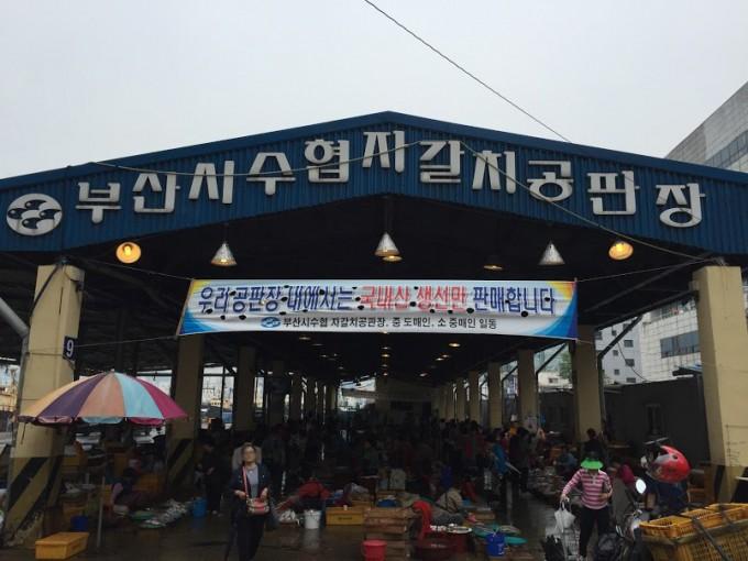 ジャガルチ市場2
