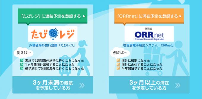 スクリーンショット(2015-12-02 14.39.18)