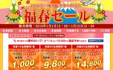 スクリーンショット(2015-12-30 19.03.32)