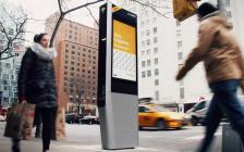 NY全域の公衆電話が無料のWi-fiに変身!7,500以上のスポットを整備中