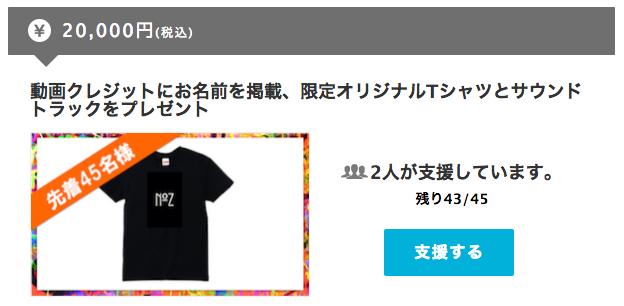 スクリーンショット 2014-04-07 16.08.19