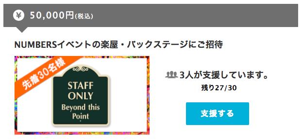 スクリーンショット 2014-04-07 16.08.28