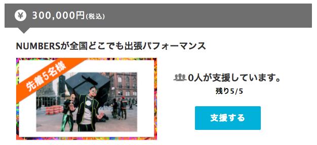 スクリーンショット 2014-04-07 16.08.35