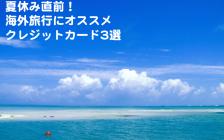 スクリーンショット 2014-06-07 15.37.59