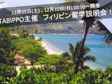 スクリーンショット 2014-10-31 11.43.15