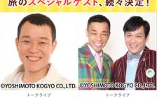 スクリーンショット 2015-01-22 11.53.02