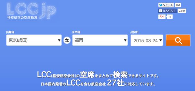 スクリーンショット 2015-03-23 15.36.47