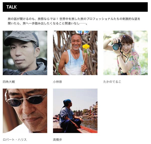 スクリーンショット 2015-06-20 14.08.34