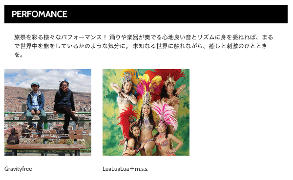 スクリーンショット 2015-06-20 14.08.44