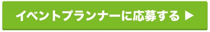 スクリーンショット 2015-11-05 20.12.19