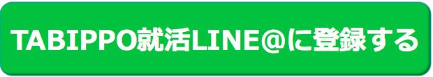 スクリーンショット 2015-11-24 13.34.41