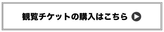 スクリーンショット 2015-12-03 9.01.36