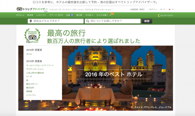 スクリーンショット 2016-02-04 0.17.57