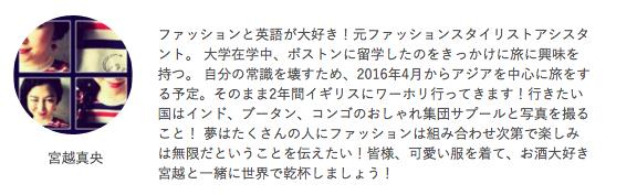 スクリーンショット 2016-02-17 17.25.31