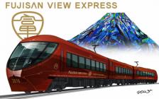 富士山を眺めながらシェフ特製スイーツが楽しめる「富士山ビュー特急」が登場