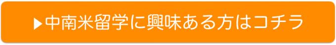 スクリーンショット 2016-04-01 20.51.36