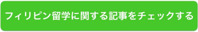 スクリーンショット 2016-06-13 19.42.39