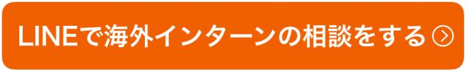 スクリーンショット 2016-07-12 19.52.22