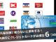 【永久保存版】知らないと損をする!海外旅行にクレジットカードが必須な6つの理由