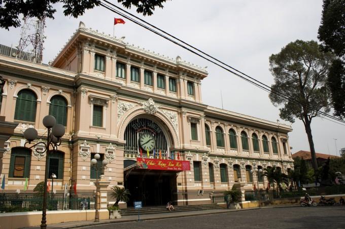 ホーチミン 中央郵便局