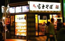 外国人に人気!日本の「裏・観光名所」14選
