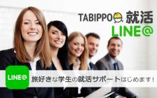就活line-700-01