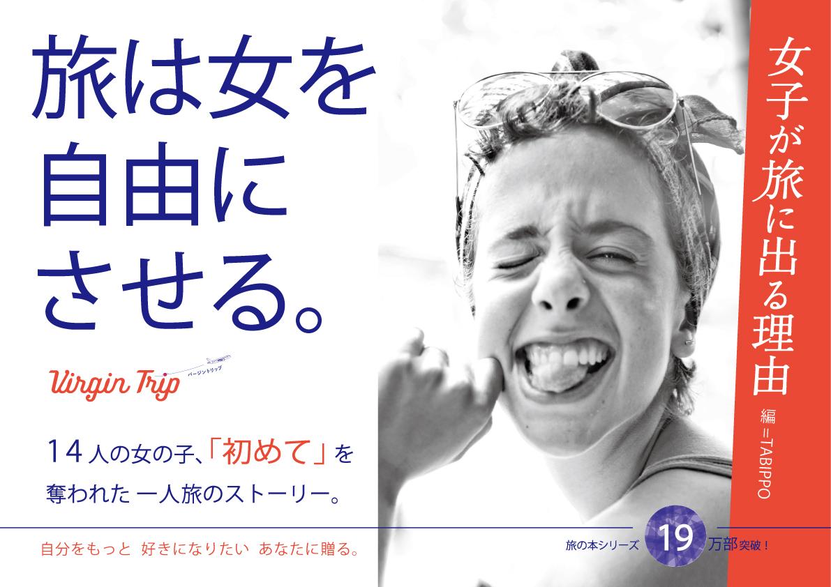 書店POP_01
