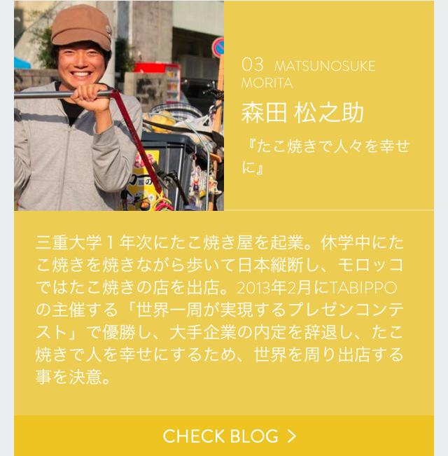 01_まつのすけ