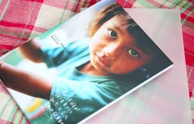 インド写真集