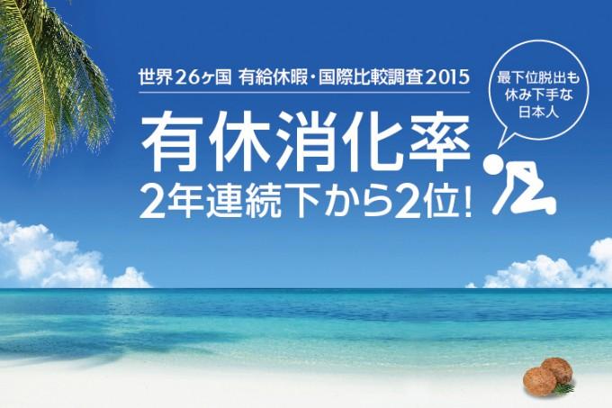 2015_holiday_1209_01
