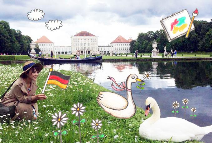 ドイツの魅力がたっぷり!五島夕夏の宮殿やアートに触れるどきどきミュンヘンぶらり旅