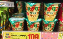 食べだしたらキリンがない?外国人に大人気だった日本のお菓子7選