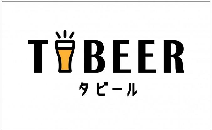 tabeer_logo