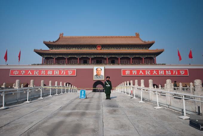 天安門(北京)