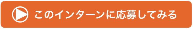 スクリーンショット 2016-10-23 20.38.13