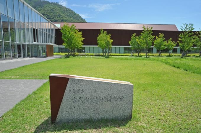 島根県立古代出雲歴史博物館(大社町)
