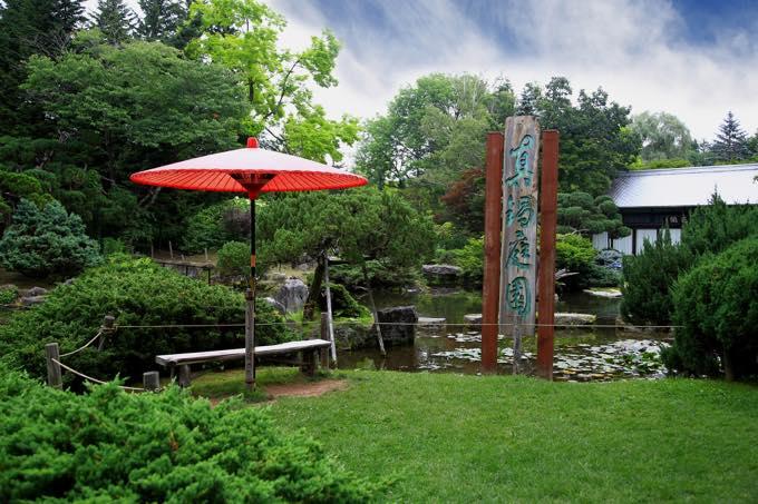 真鍋庭園(稲田東)