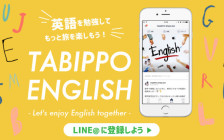 tabippo_english_02