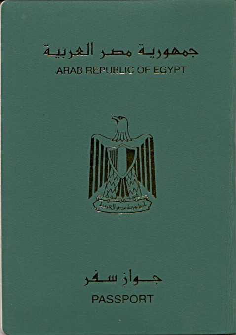 エジプト パスポート