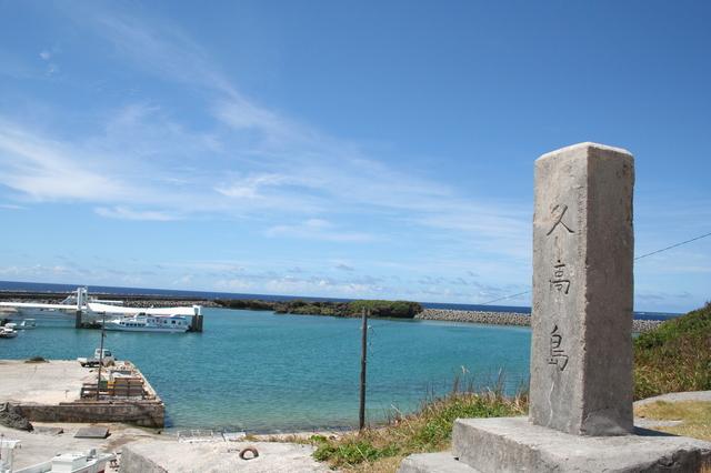 沖縄にある「久高島」は日本で一番神聖なパワースポット