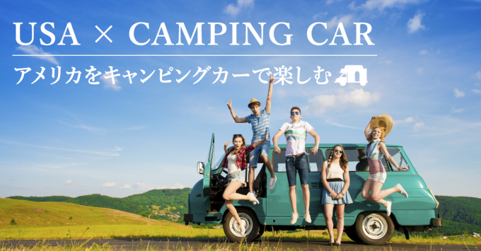 campingcar001