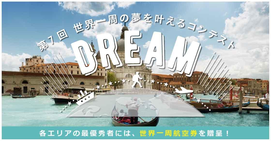 dream_ogp