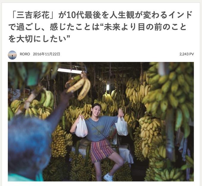 th_miyoshi