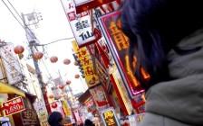 私は先祖を辿って旅に出ます。ひいおじいちゃんは中国人でハイスペックなラーメン屋!?