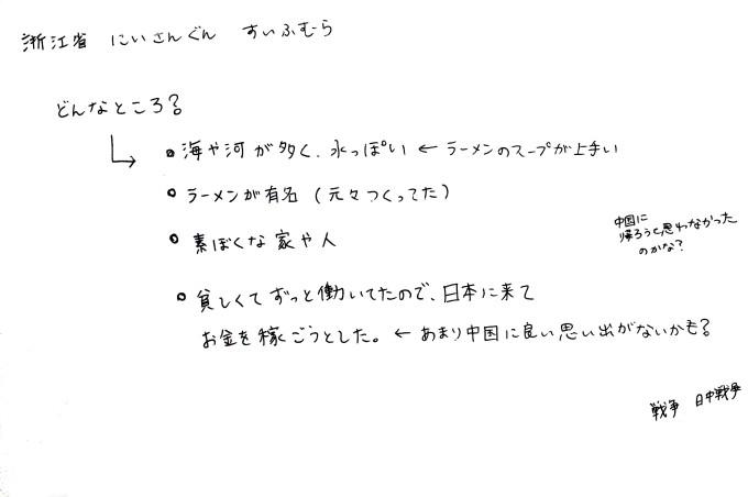 IMG_7809のコピー
