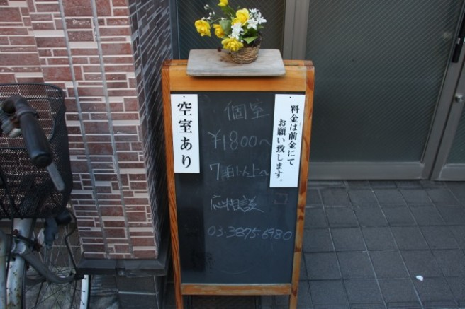 IMG_7669