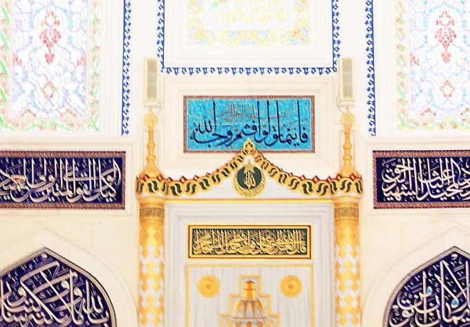 渋谷から電車で10分!実は都内で見られる美しきモスク「東京ジャーミイ」