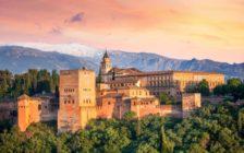 イスラーム建築の傑作!スペイン・アルハンブラ宮殿の基本情報まとめ