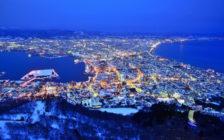 宝石のような史上最高の日本三大夜景