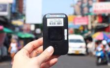 実は学生でも借りられるお手頃価格♡初めて使った「グローバルWi-Fi」の魅力
